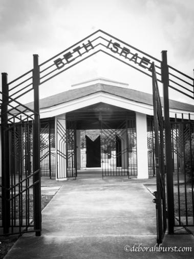 Beth Israel gate b&w wm