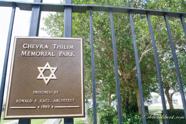 Chevra Thilim Memorial Park